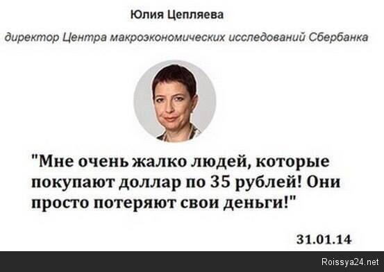Отток капитала из России возможен на уровне $100 миллиардов за год, - Внешэкономбанк - Цензор.НЕТ 2334