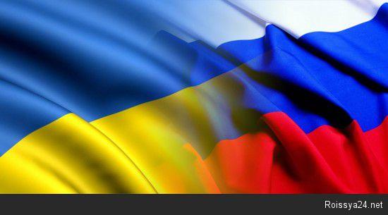 1396855484_ukraina-rossiya[1]