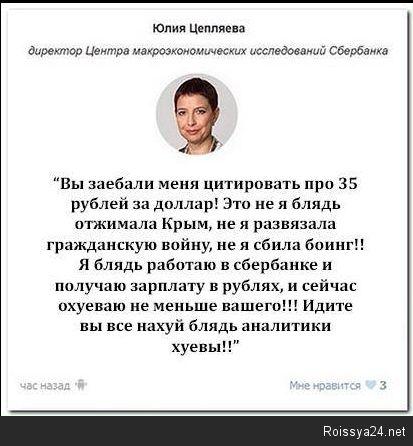 Отток капитала из России возможен на уровне $100 миллиардов за год, - Внешэкономбанк - Цензор.НЕТ 6420
