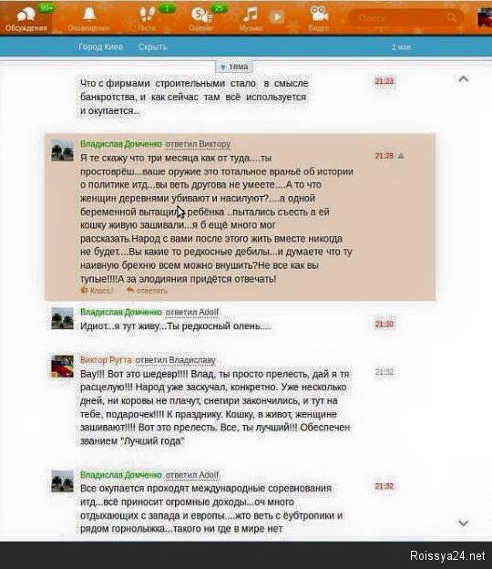 Мировое сообщество сочтет недопустимым любые попытки террористов захватить новые территории на Донбассе, - генсек НАТО - Цензор.НЕТ 1251