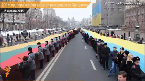 Фашиствующие молодчики устроили в Киеве русофобскую акцию в честь так называемого Дня Независимости так называемой Литвы.