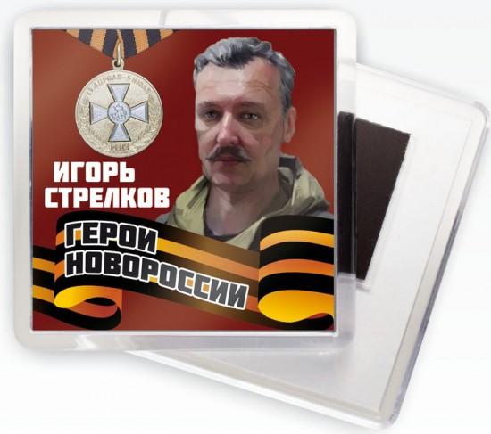 Альбом шансона в исполнении Игоря Стрелкова