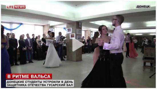 Корнет Сопля с партнёршей