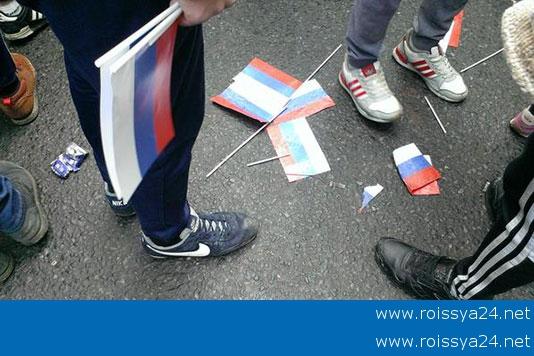 Антипатриоты топчут русские флаги
