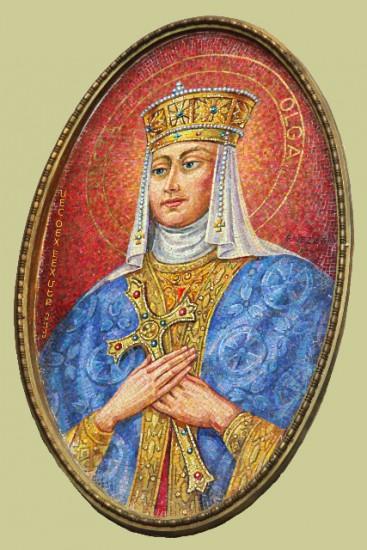 Святая княгина Ольга