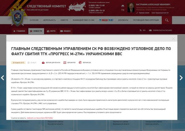 В Киеве на проспекте Победы на три месяца частично ограничат движение - Цензор.НЕТ 1693