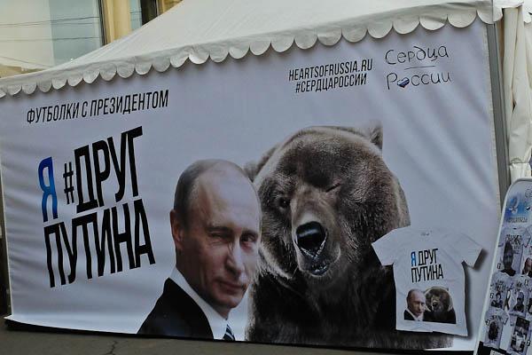 Оказывается медведь гризли - лучший друг Путина