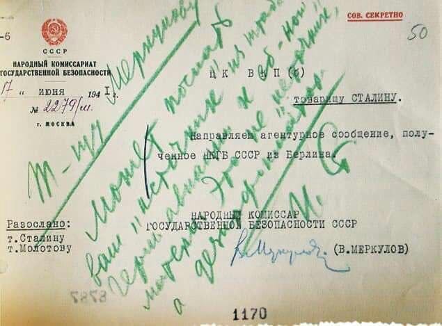 Июнь 41 года Сталин долбится в десны с Гитлером