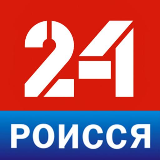 Роисся-24: ОБИТЕЛЬ ЗЛА