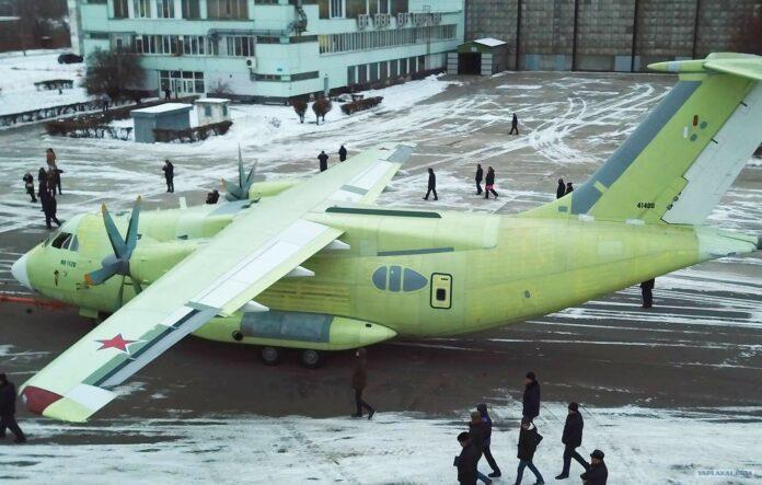 катастрофа Ил–112В